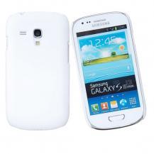 OEMBaksidesskal till Samsung Galaxy S3 mini i8190 (Vit)