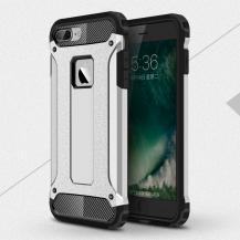 A-One BrandHybrid Armor Mobilskal till Apple iPhone 7 Plus - Silver