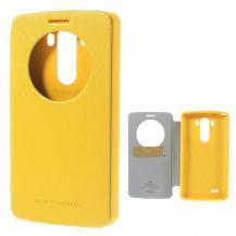 MercuryMercury Wow Bumper Plånboksfodral till LG G3 (Gul)