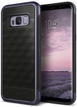 CaseologyCaseology Parallax Skal till Samsung Galaxy S8 Plus - Orchid Grey