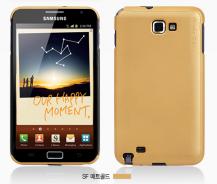 RearthRingke Slim till Samsung Galaxy NOTE (GOLD) + Skärmskydd