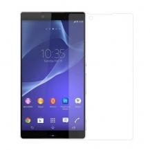 OEM0.3mm Anti-Explosion Tempered Glass till Sony Xperia Z3