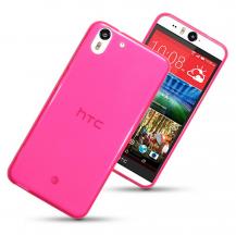 TerrapinFlexiskal till HTC Desire Eye - Rosa