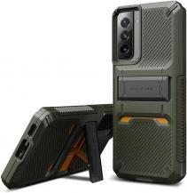 VERUSVRS DESIGN - Damda QuickStand Skal Samsung Galaxy S21 - Grön