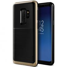 VERUS
