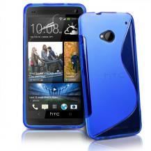 A-One BrandFlexiSkal till HTC One M8 - Blå