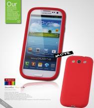 SeepooSeepoo Silikonskal till Samsung Galaxy S3 i9300 + Skärmskydd (Röd)