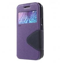 Roar KoreaRoar Korea Plånboksfodral med fönster till Samsung Galaxy J1 - Lila