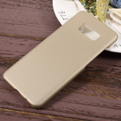 Mobilskal till Samsung Galaxy S8 - Guld