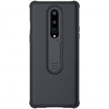 NillkinNILLKIN CamShield Mobilskal OnePlus 8 - Svart