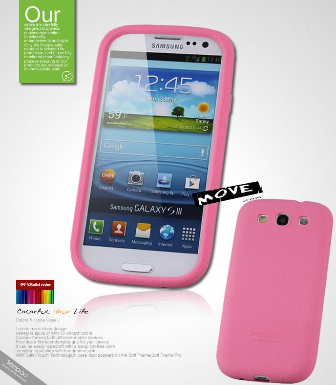 Seepoo Silikonskal till Samsung Galaxy S3 i9300 + Skärmskydd