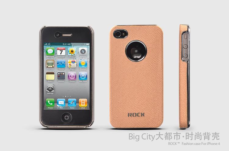Rock Big City läder Baksideskal till Apple iPhone 4 /4S + Skärmskydd