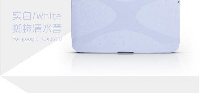 FlexiSkal till Samsung Google Nexus 10