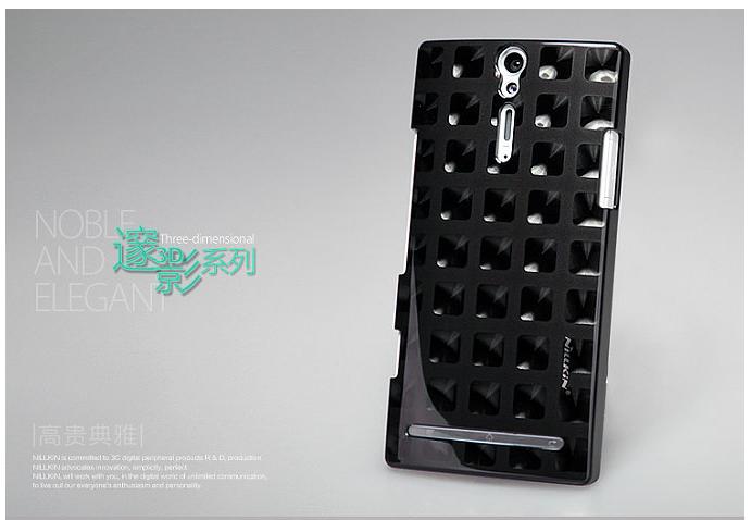 Nillkin Mysterious Baksideskal till Sony Xperia S