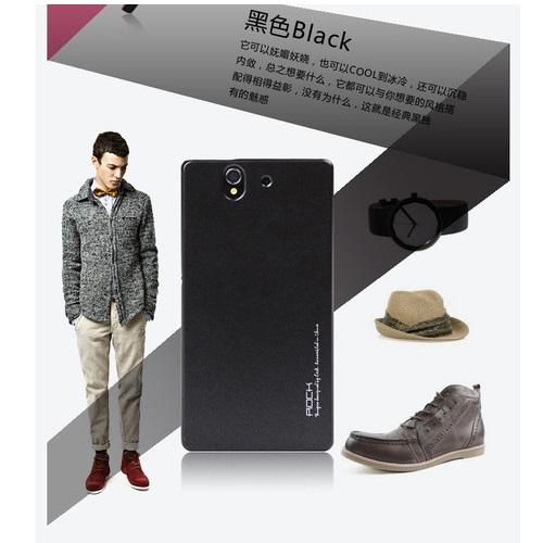 RockBaksideskal till Sony Xperia Z -