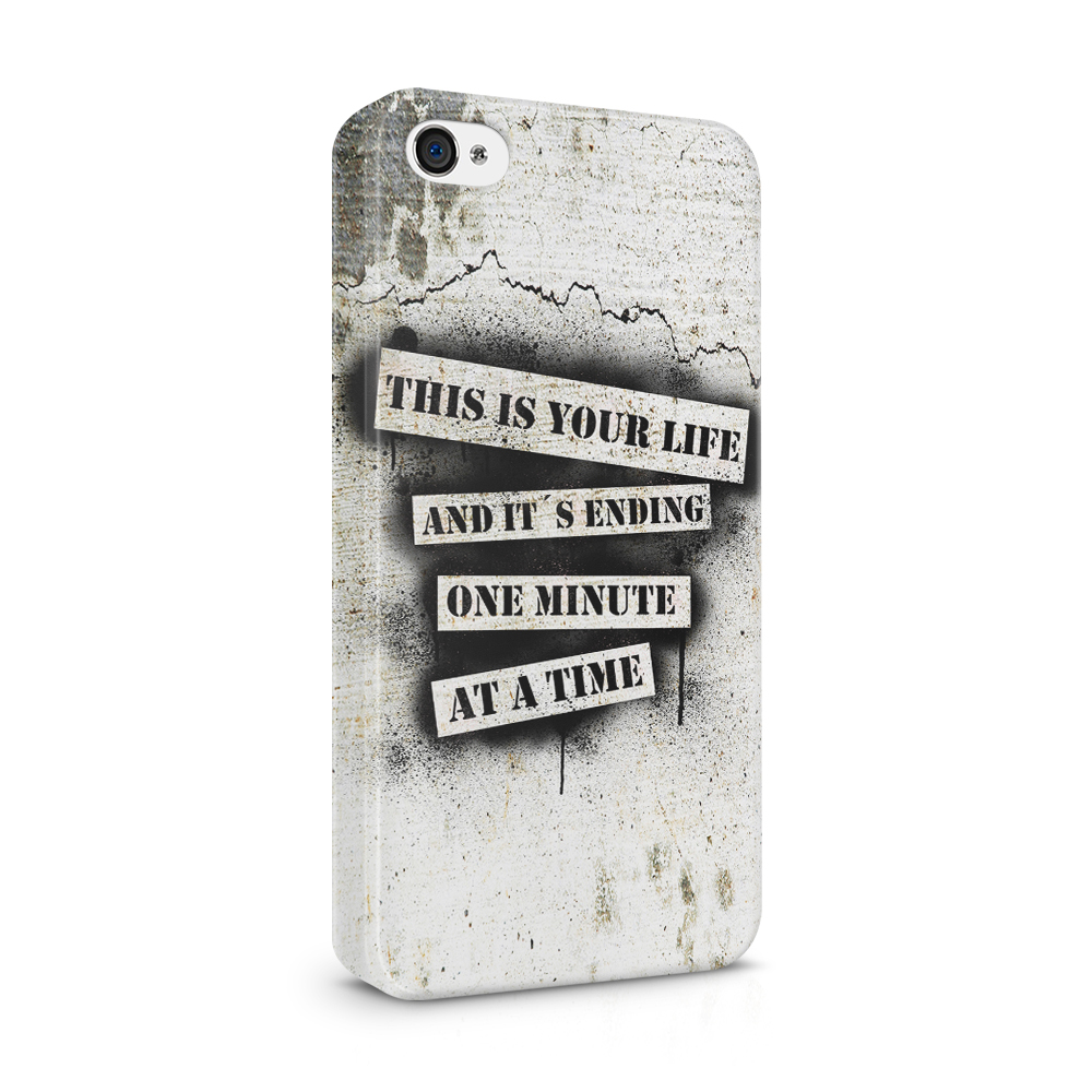 Skal till Apple iPhone 4S - this is your life