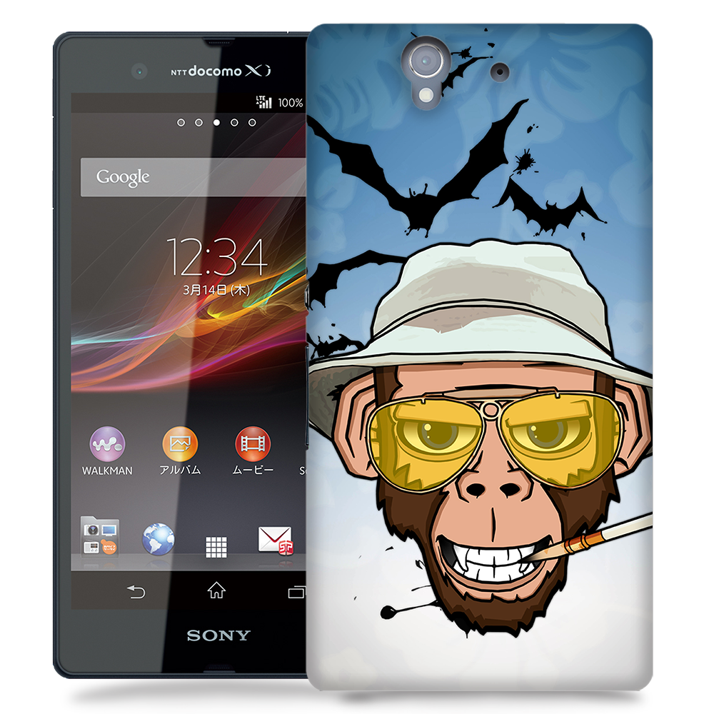 Skal till Sony Xperia Z - Monkey Business in Las Vegas