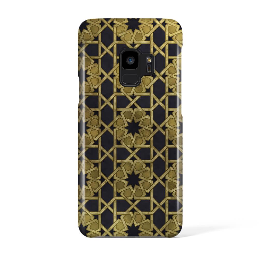Svenskdesignat mobilskal till Samsung Galaxy S9 - Pat2151
