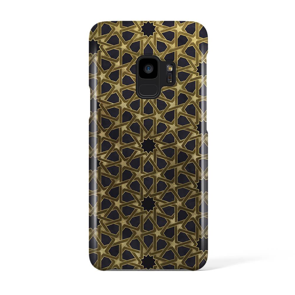 Svenskdesignat mobilskal till Samsung Galaxy S9 - Pat2157